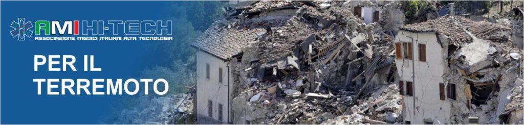 tetstata_ami_terremoto